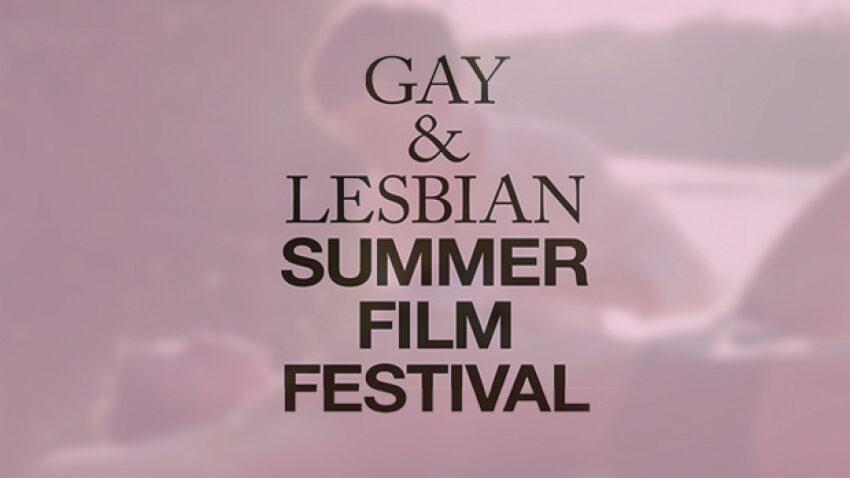 Gay & Lesbian Summer Film Festival 2016